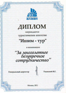 AL-11